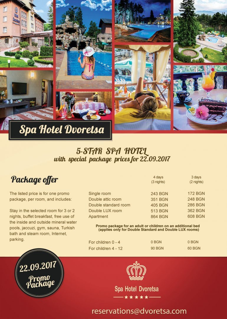 Special promo package for September